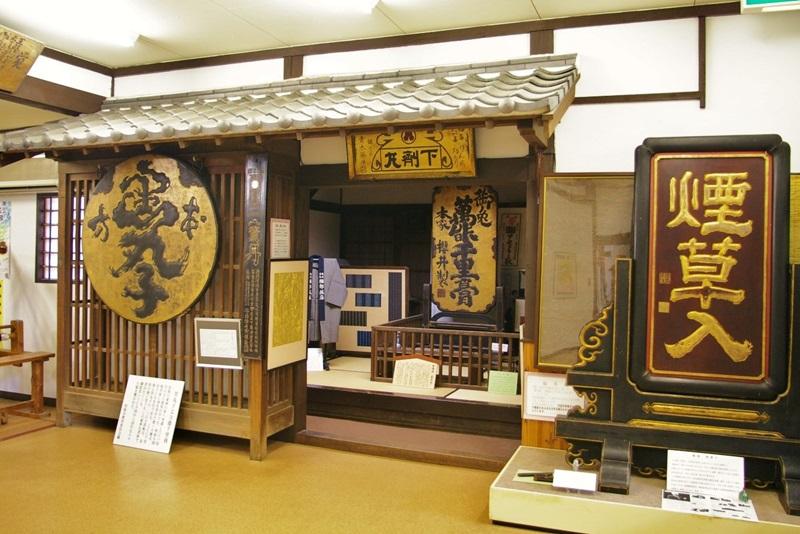 松阪市立歴史民俗資料館|松阪|...